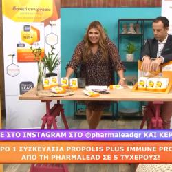 Η Pharmalead στην πρωινή εκπομπή «Πάμε Δανάη»